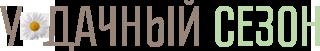 udsezon.ru
