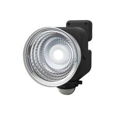 Прожектор на батарейках Ritex LED-135